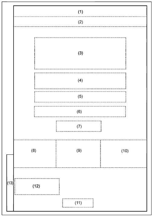 1с 8.2 комплексная автоматизация 1.1.7.1 download ru-board убрир настройка 1с