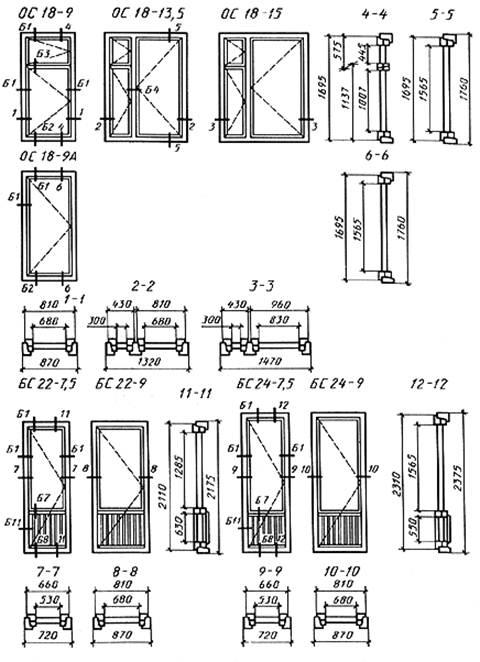 Окна и балконные двери деревянные с двойным остеклением для .