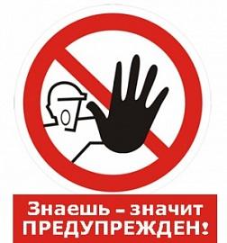 Обзор несчастных случаев и ЧП на производстве (11.02.2019 - 17.02.2019)