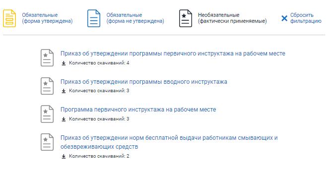 Скриншот 6.png