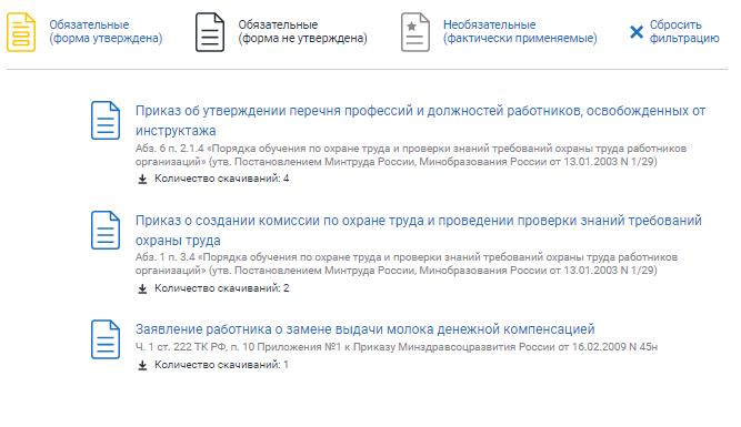 Скриншот 5.png