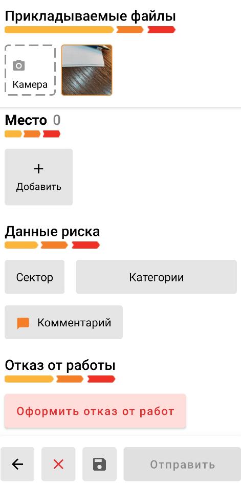 скрин 8.png