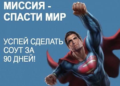 Будут ли в России оценены все рабочие места?