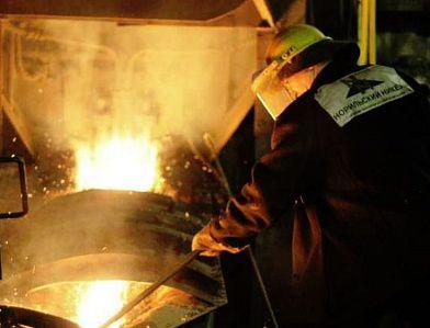 На пути к лидерству в области охраны труда и промышленной безопасности